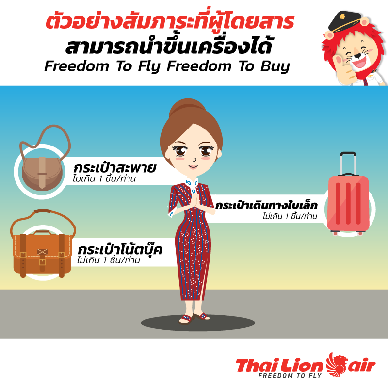 Promotion Thai Lion Air MEGA Sale Jan 2019 Fly Started 595 P04