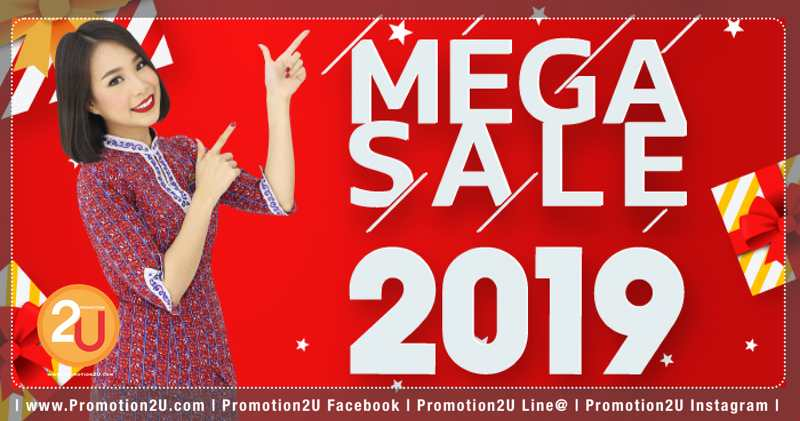 Promotion Thai Lion Air MEGA Sale Jan 2019 Fly Started 595