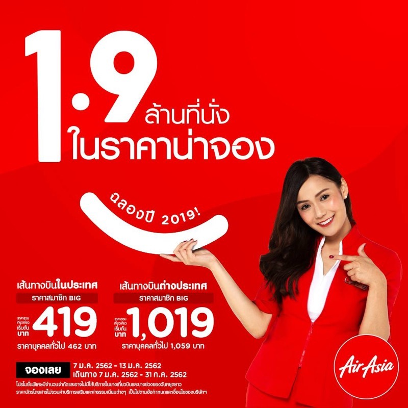 Promotion airasia lets Celebrate 2019 fly started 490 FULL