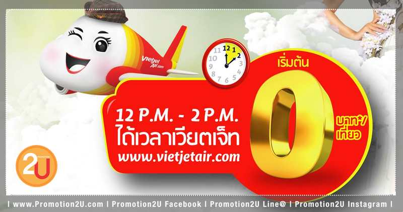 Promotion VietJetAir 2019 Love Connection Fly for Love Fly 0 Baht