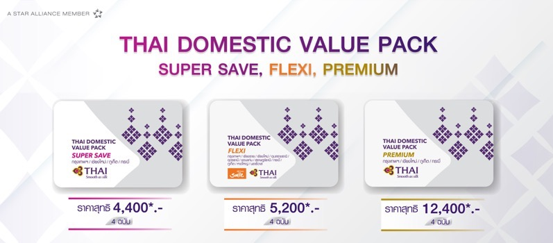 Promotion Thai Airways at Rak Khun Tao Fah 2019 ValuePack TH