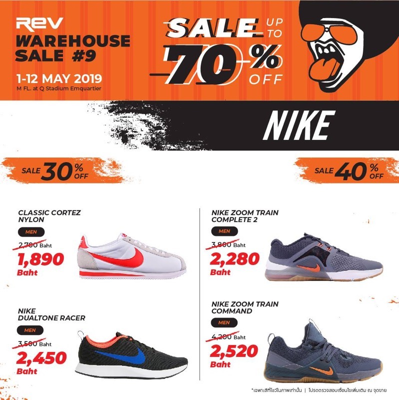 Promotion REV WAREHOUSE SALE 9 up to 70 Off May 2019 P01