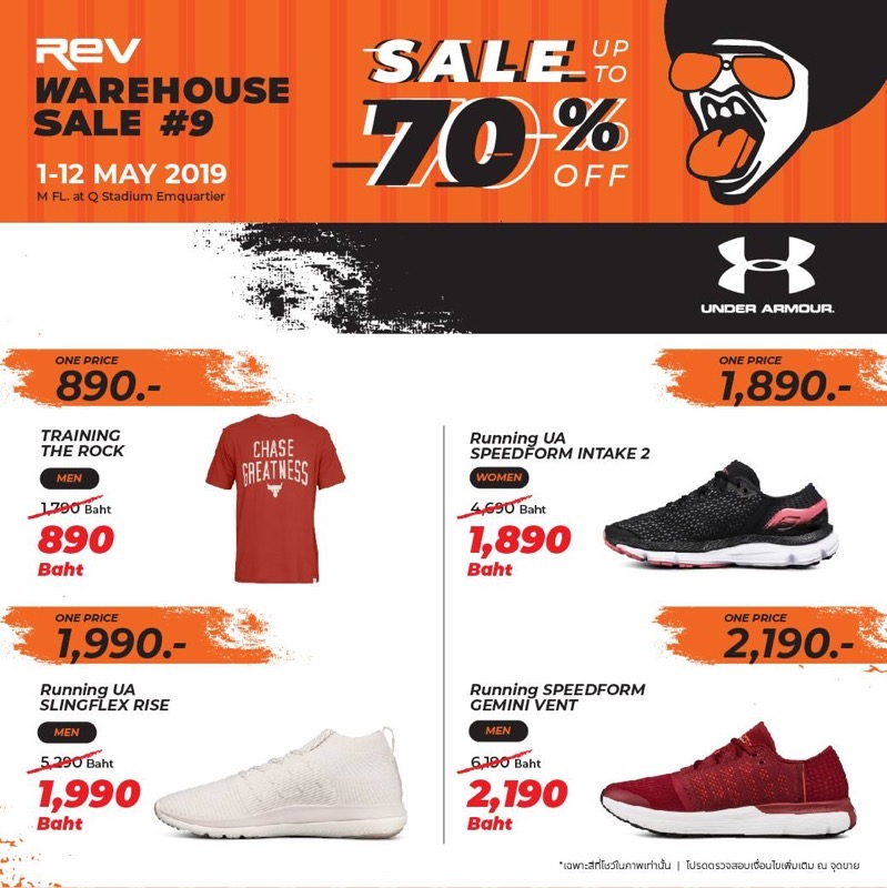Promotion REV WAREHOUSE SALE 9 up to 70 Off May 2019 P010
