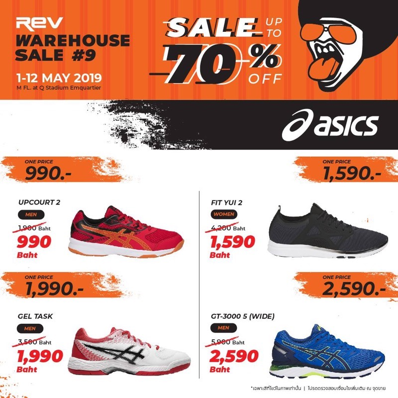 Promotion REV WAREHOUSE SALE 9 up to 70 Off May 2019 P012