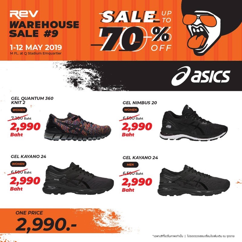Promotion REV WAREHOUSE SALE 9 up to 70 Off May 2019 P013