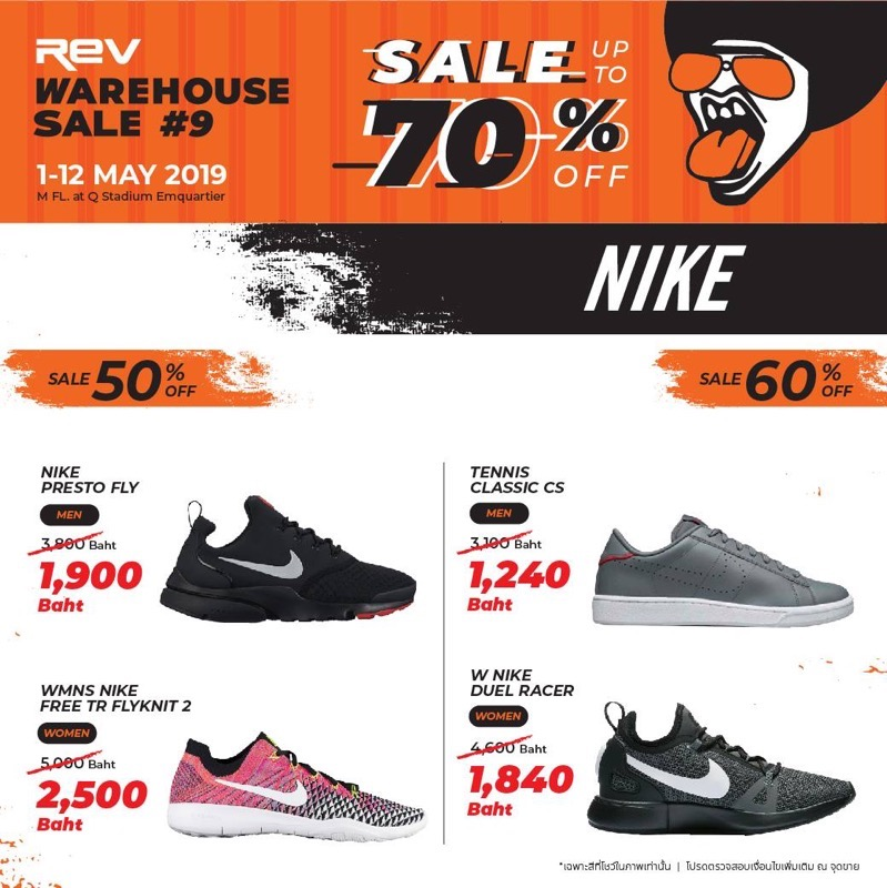 Promotion REV WAREHOUSE SALE 9 up to 70 Off May 2019 P02