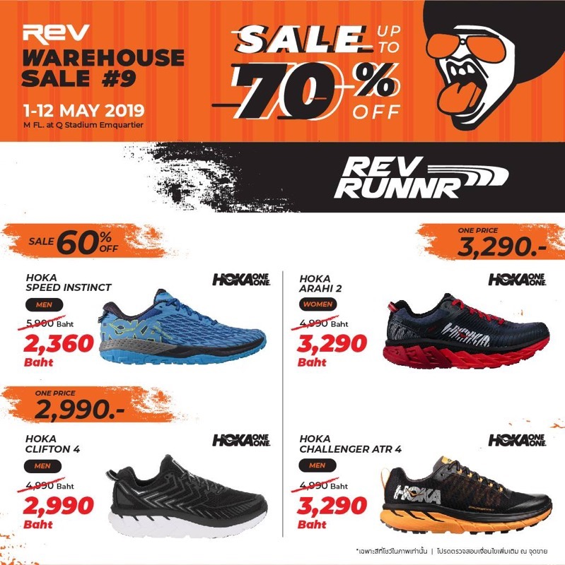 Promotion REV WAREHOUSE SALE 9 up to 70 Off May 2019 P03