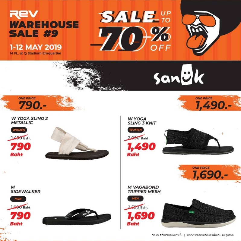 Promotion REV WAREHOUSE SALE 9 up to 70 Off May 2019 P07