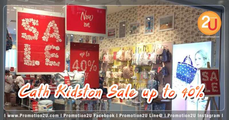 Promotion Cath Kidston Mid Year SALE UP TO 40% [May.-June.2019]