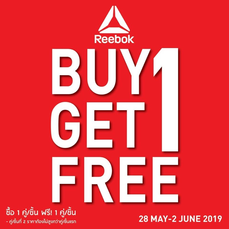 Promotion Reebok Buy 1 Get 1 Free  May Jun 2019 FULL