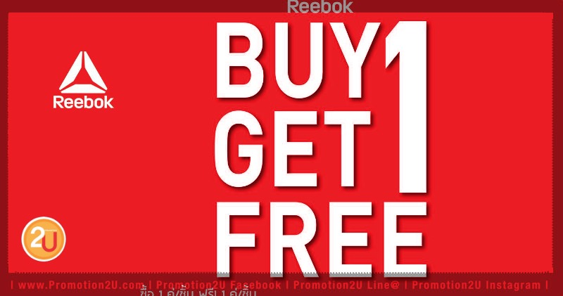 Promotion Reebok Buy 1 Get 1 Free  May Jun 2019