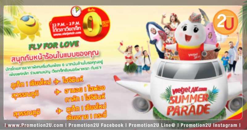Promotion viertjetair golden days fly 0 baht June 2019