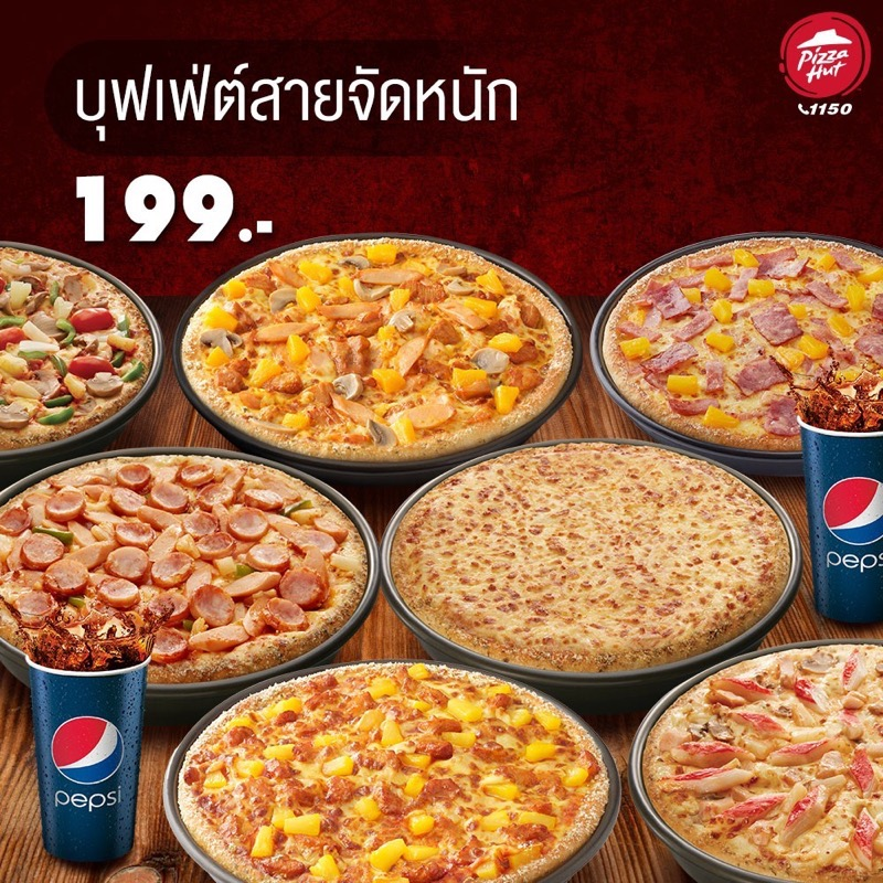 Promotion wednesday special pizza hut buffet 2019 only 199 baht P02