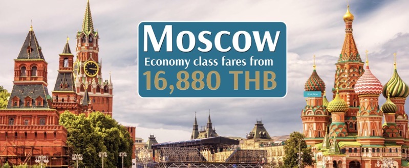 Promotion oman air july 2019 fly to europe started 16880 P01