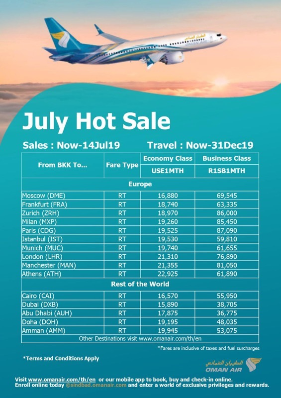 Promotion oman air july 2019 fly to europe started 16880 P05