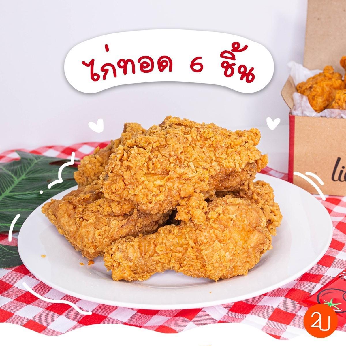 KFC ไก่ทอด 12 ชิ้น 199.-