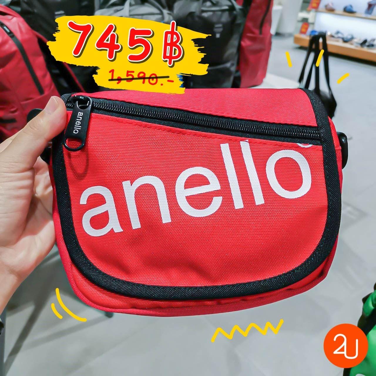 ANELLO กระเป๋าสะพายไหล่ REGULAR SLANTINNG SHOULDER BAG PL_AH-B2862