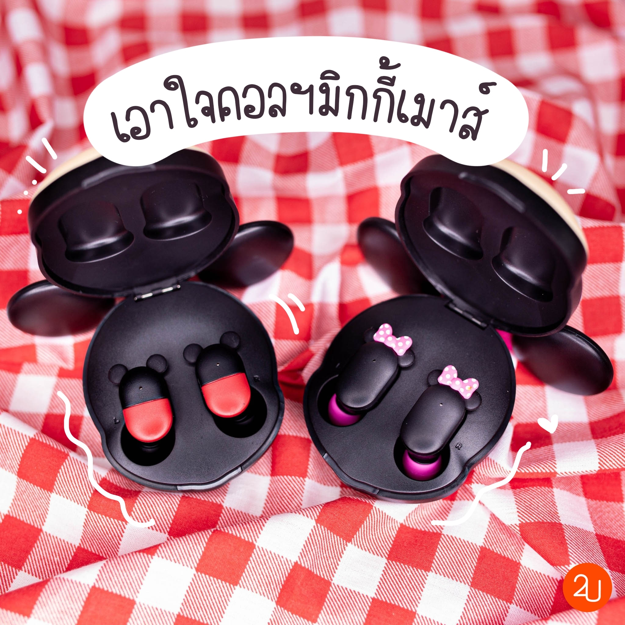 Baskin Robbins Limited Edition Disney Mickey Mouse Bluetooth earpiece (5)