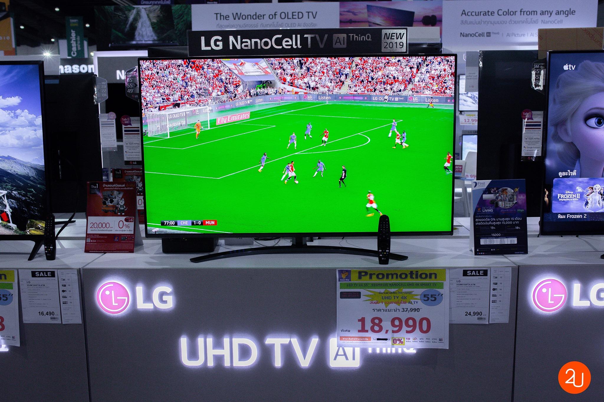 LED TV LG 55 นิ้ว 55SM8100 NANOCELL UHD 4K SMART TV เหลือเพียง 18,990.- (จากปกติ 24,990.-)