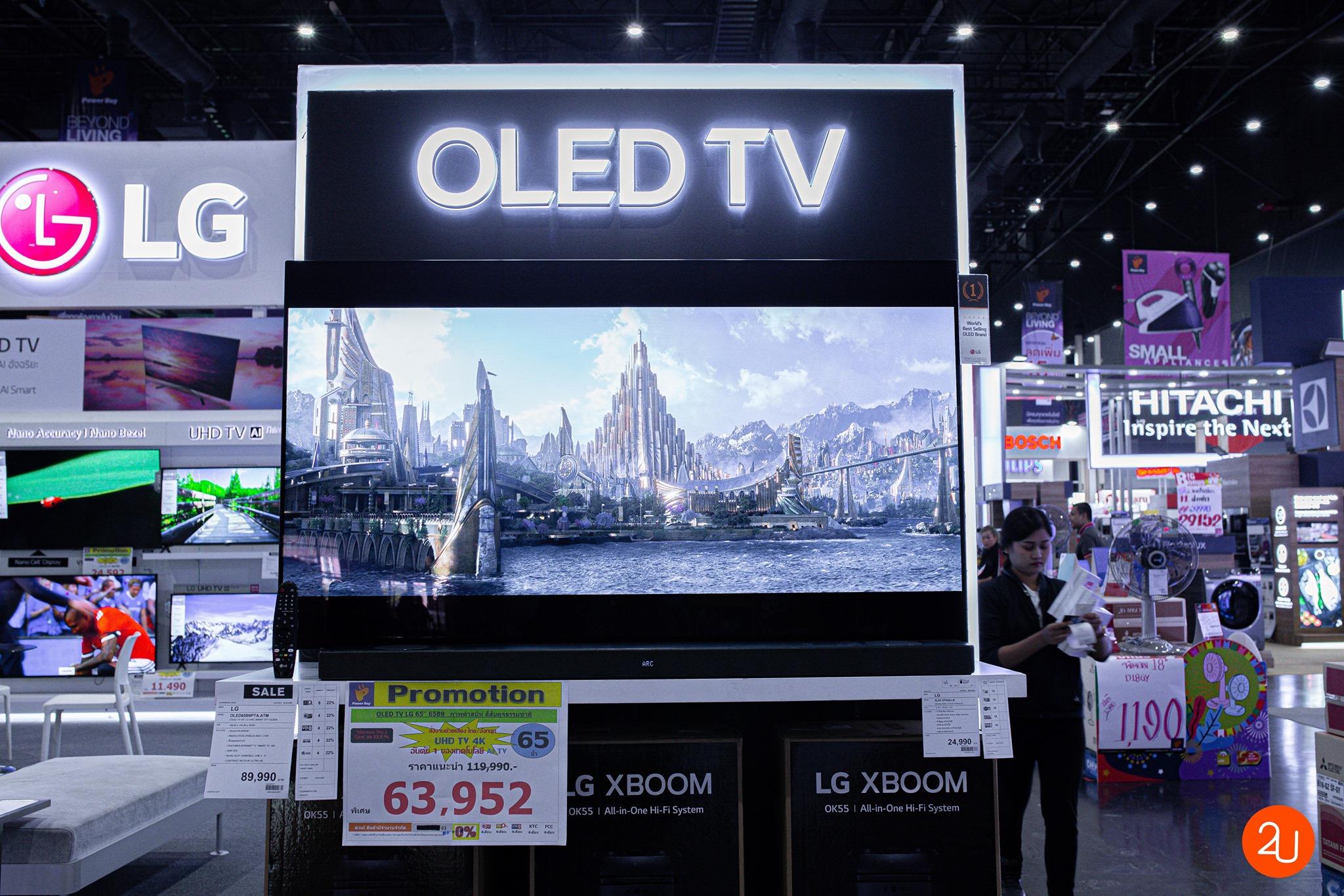 OLED TV LG 65 นิ้ว 65B9 เหลือเพียง 63,952.- (จากปกติ 89,990.-)