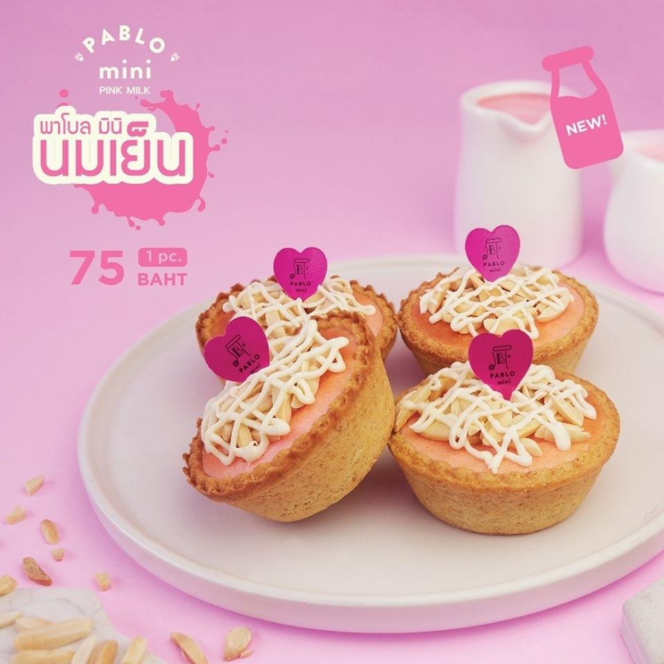 PABLO Mini Pink Milk