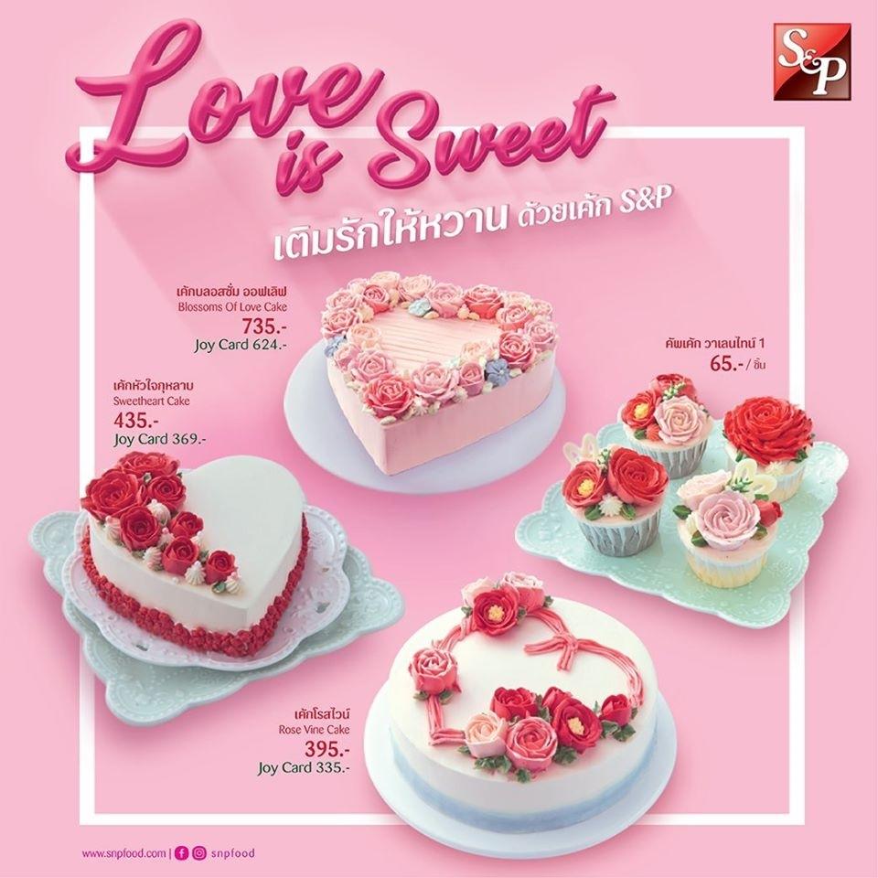 S&P Love is Sweet