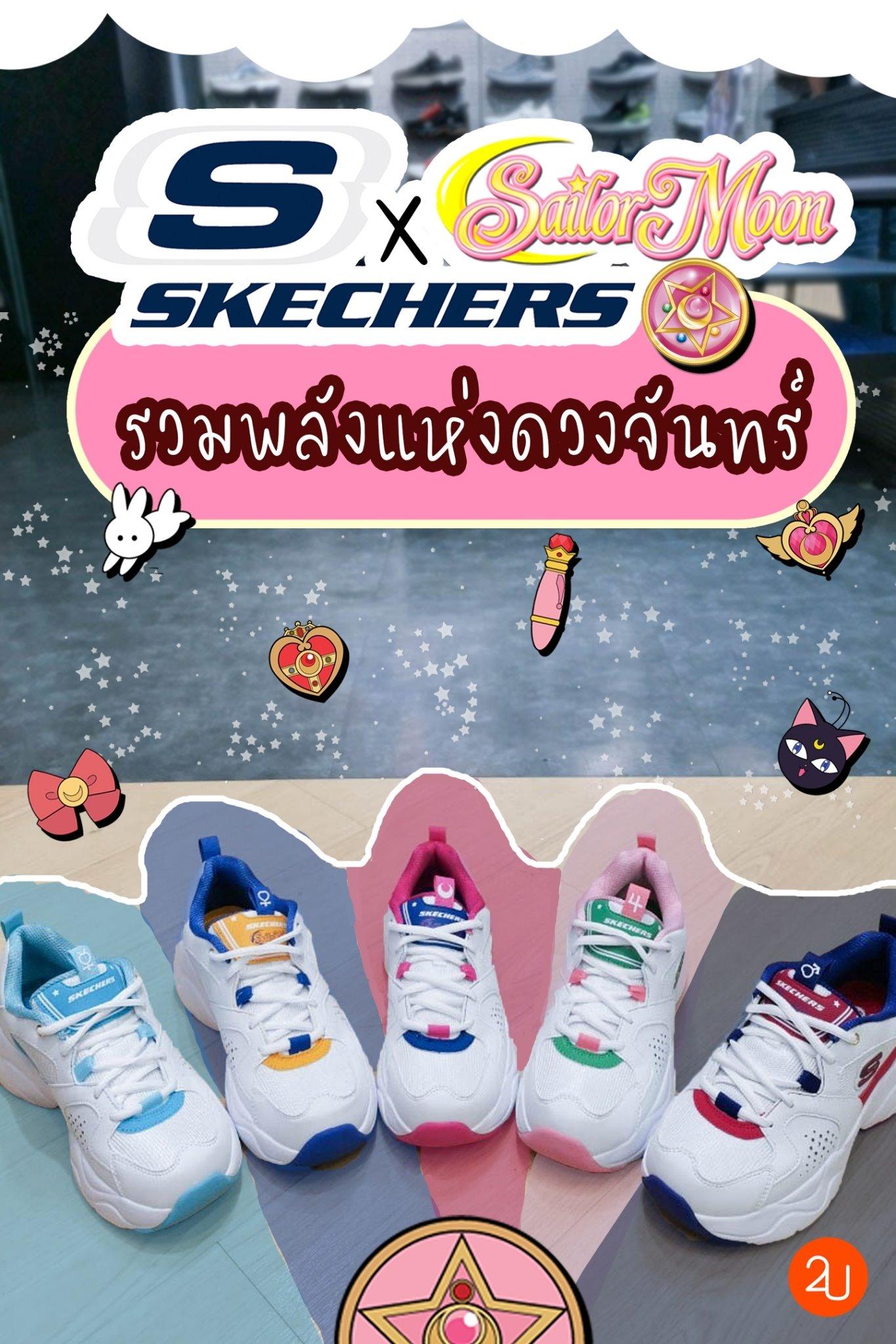 Skechers x Sailor Moon