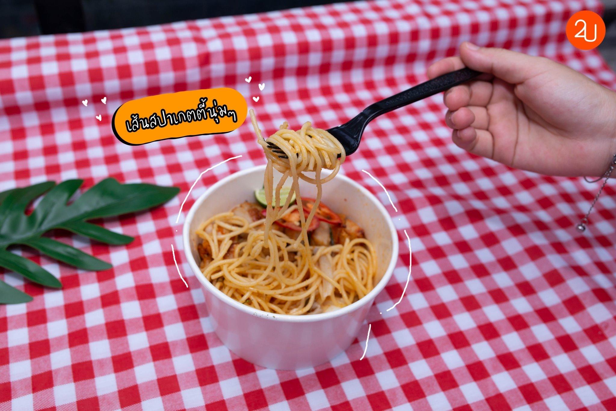 Tom yum & Spicy Chicken spaghetti (1)