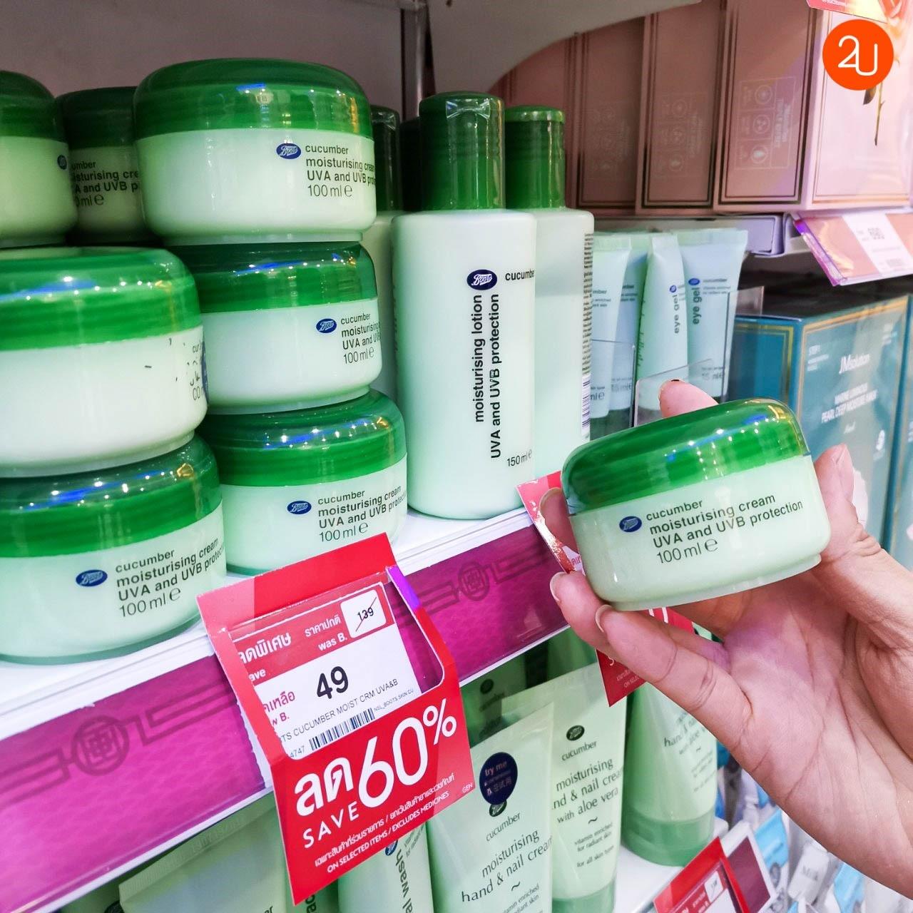 Cucumber Moisturising Cream UVA and UVB protection