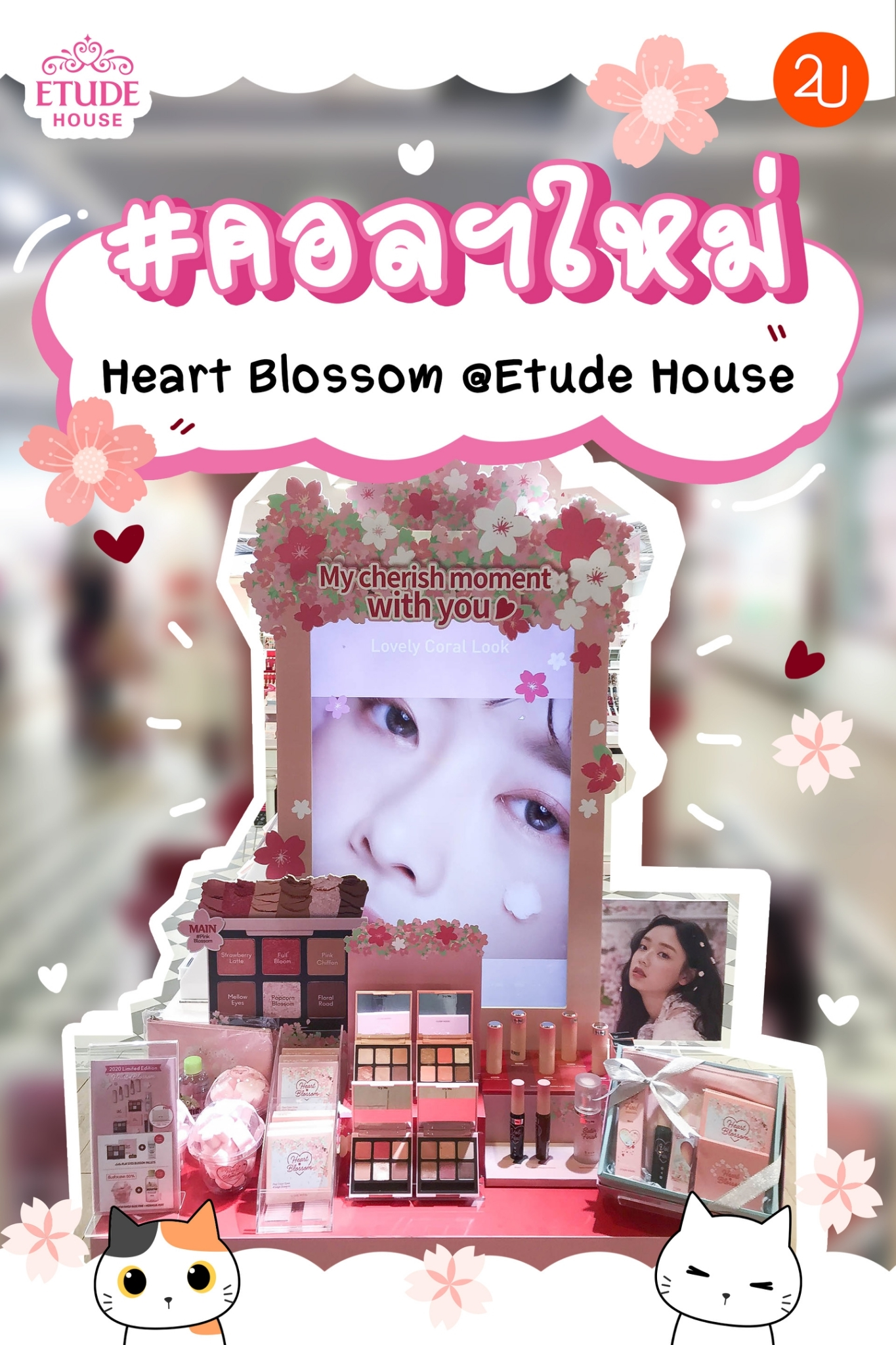 ETUDE HOUSE Collection Heart Blossom