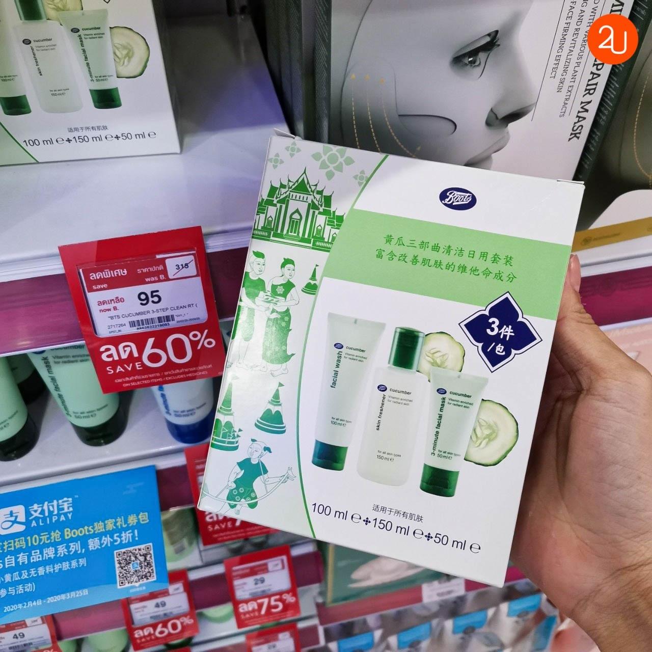 Facial Wash , Skin Freshener , 3 - minute facial Mask