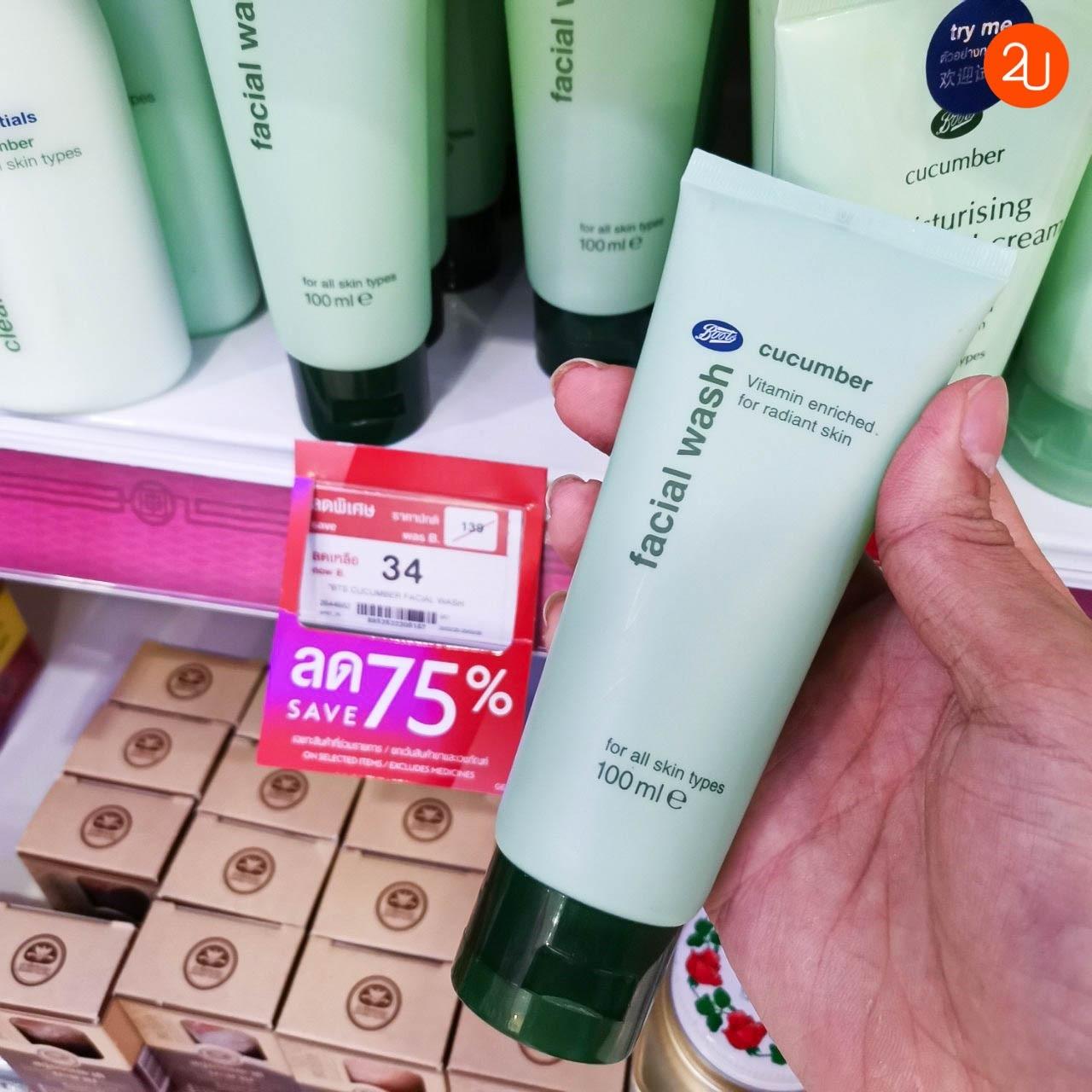 Facial Wash Vitamin enriched for radiant skin