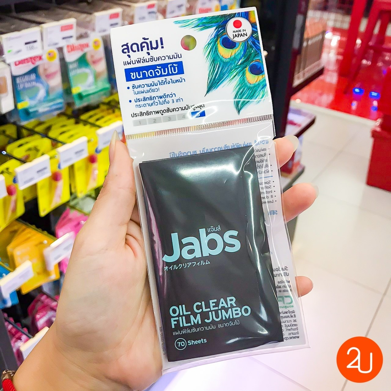 Jabs Oil Clear Film Jumbo