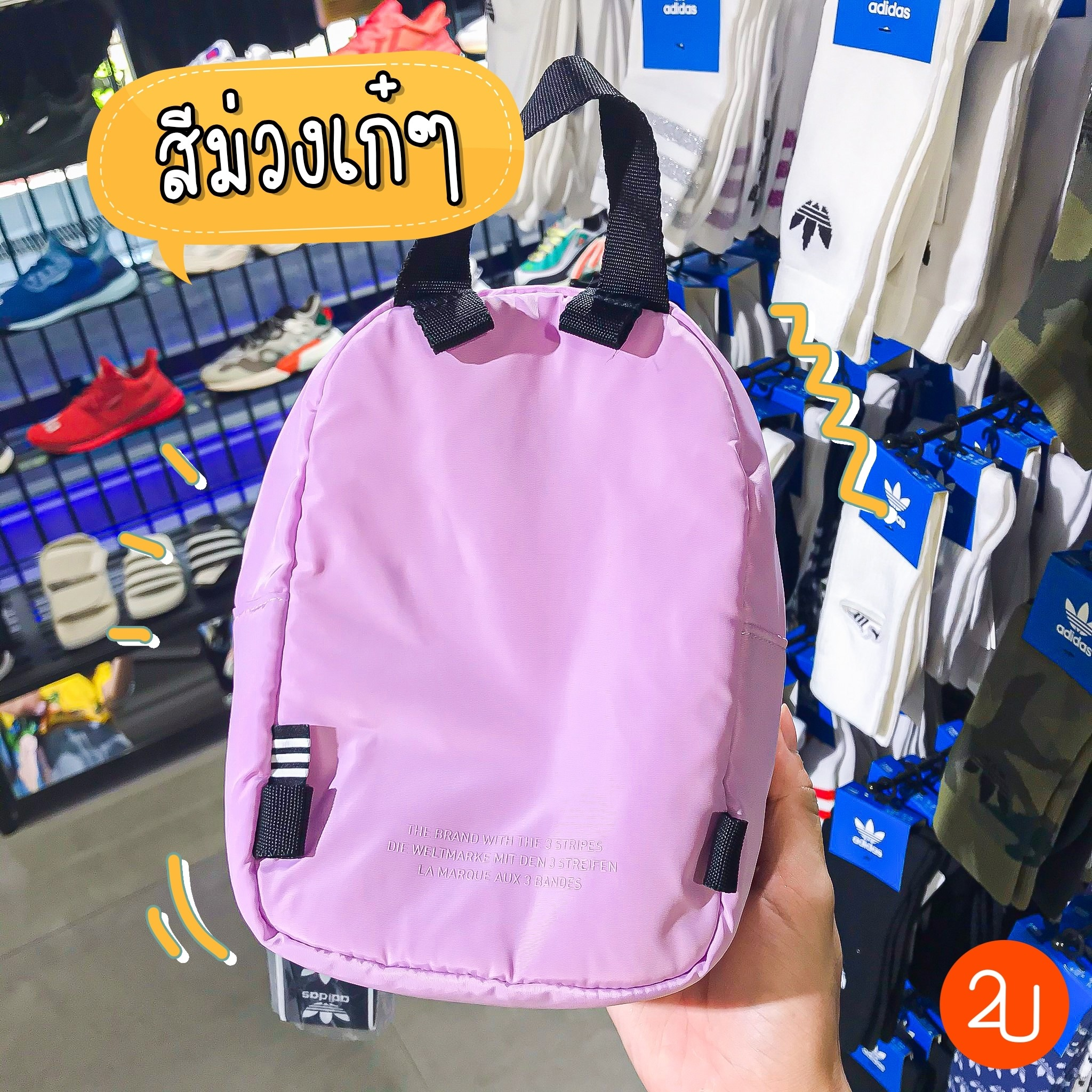Mini Backpack Purple