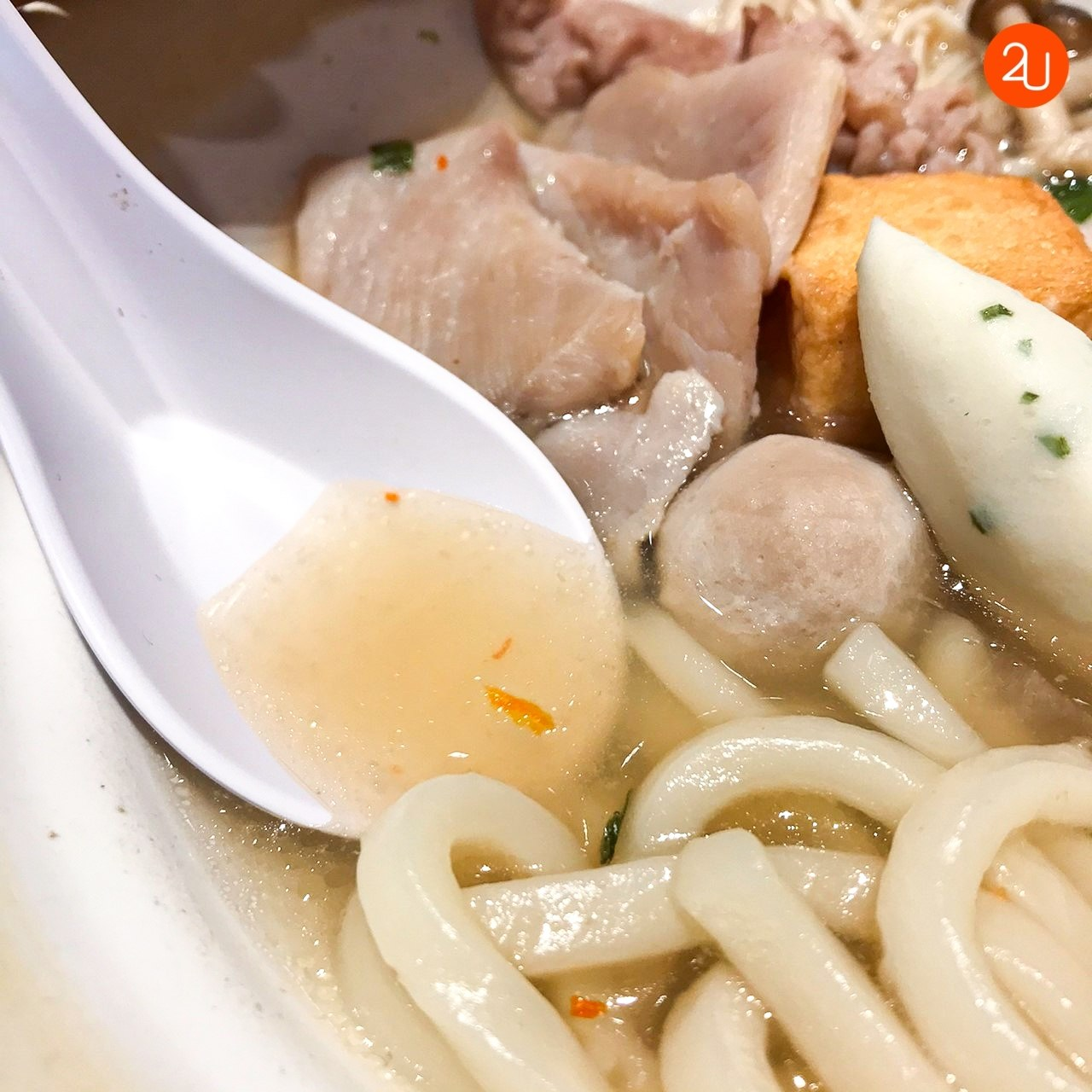 Mixed Pork with Udon in Spicy Soup