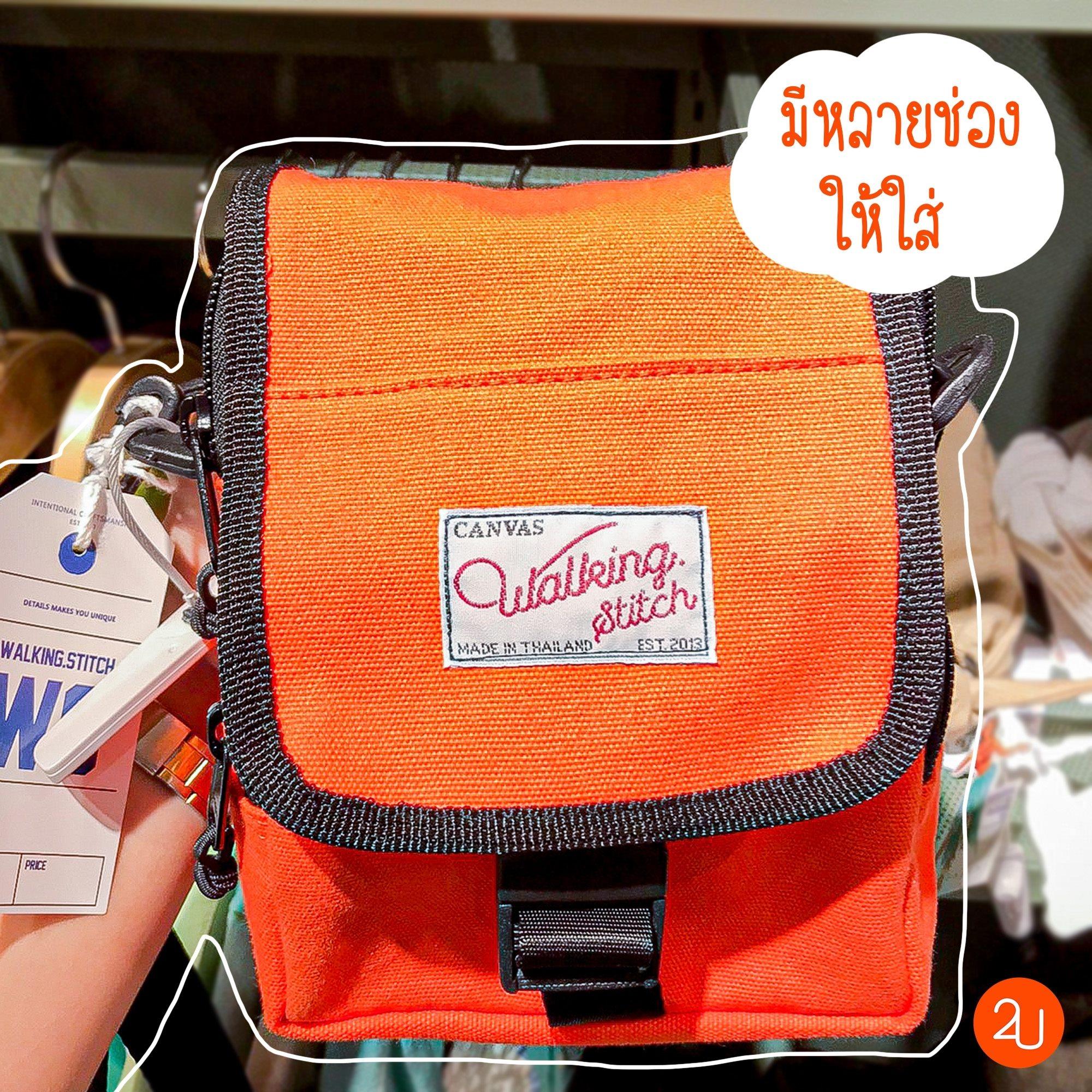 Paul Shoulder bag Bright Orange