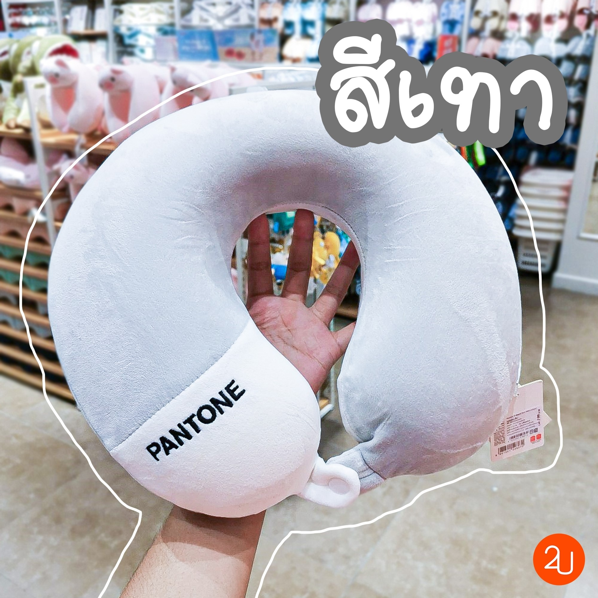 Pillow by miniso