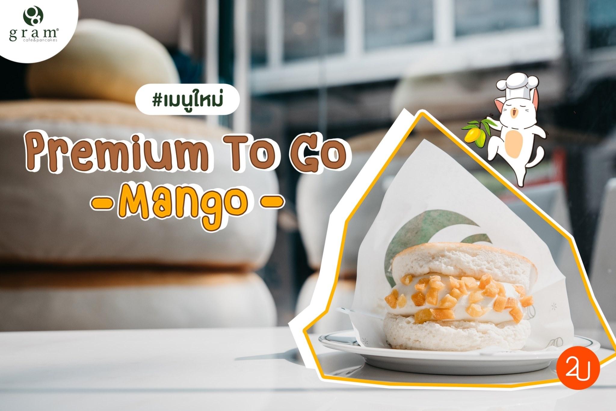 Premium To Go Mango