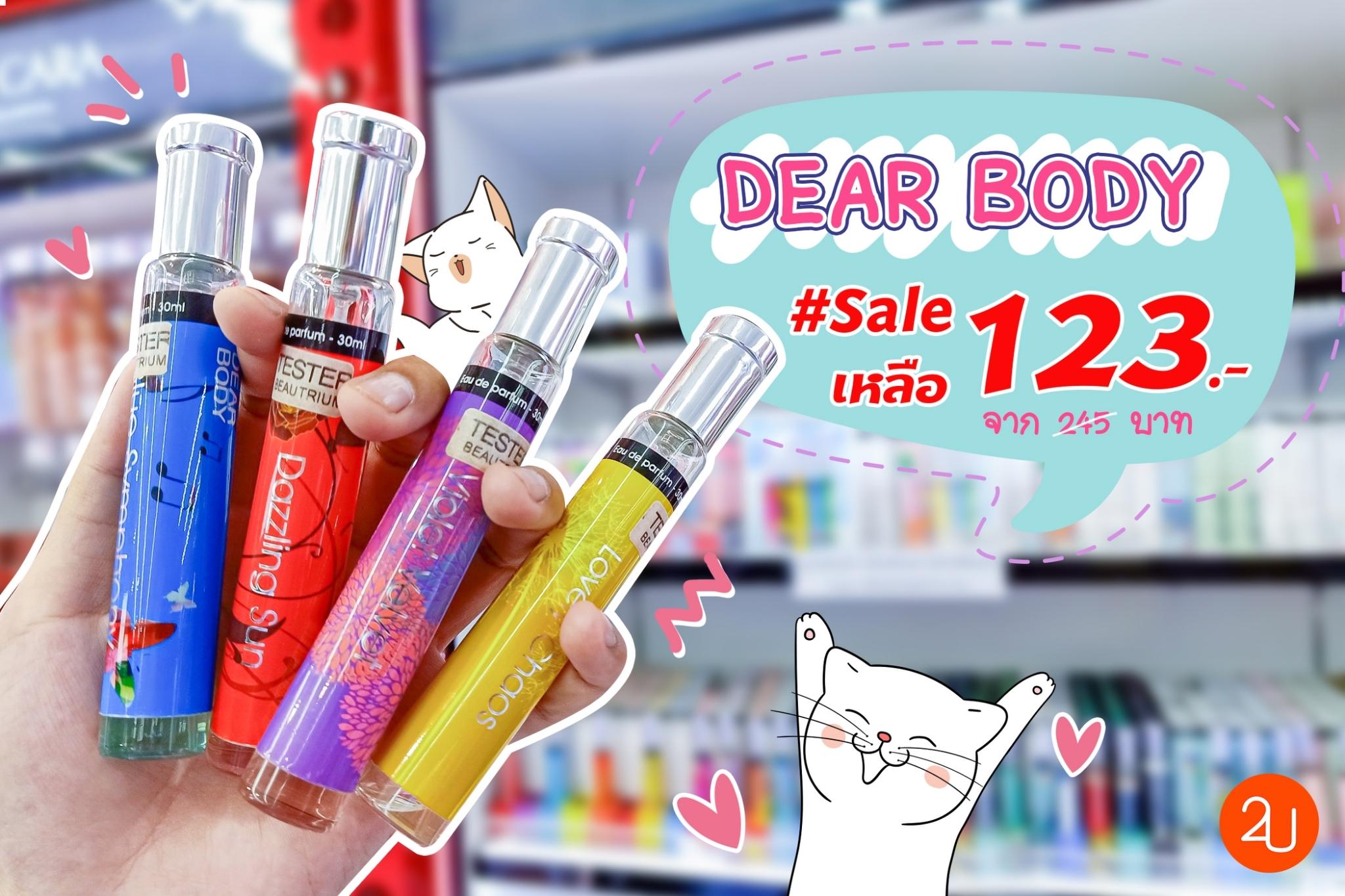 Promotion Dear Body Eau de parfum sale 123 bath (1)