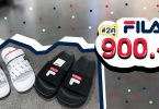 Promotion FILA buy 2 pieces 900 bath