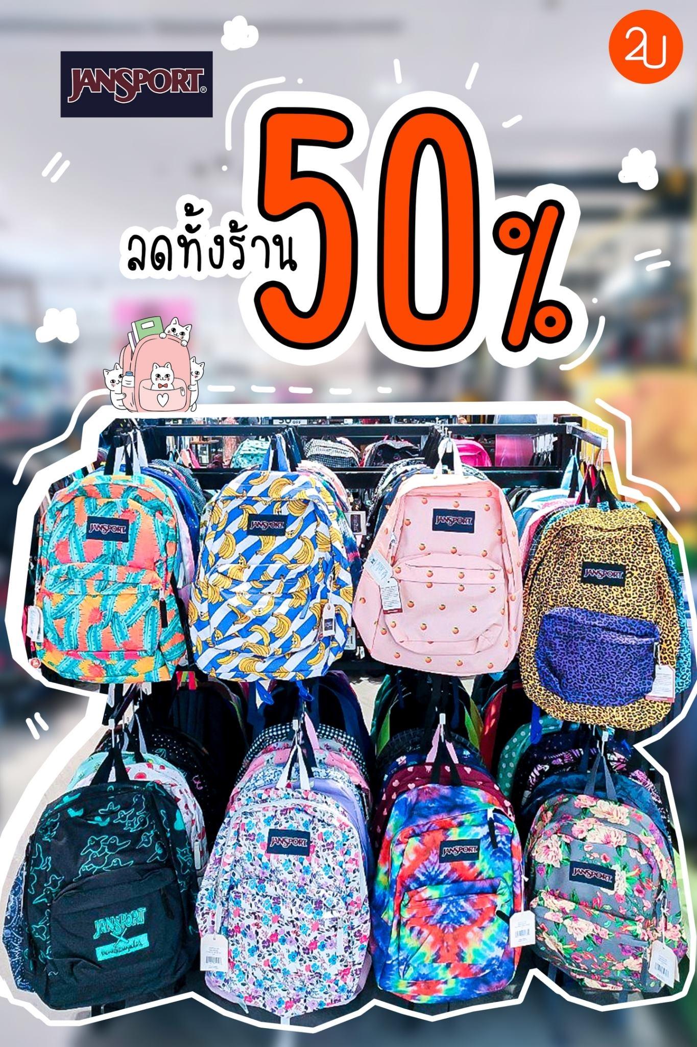 Promotion Jansport Bag 50% (20)