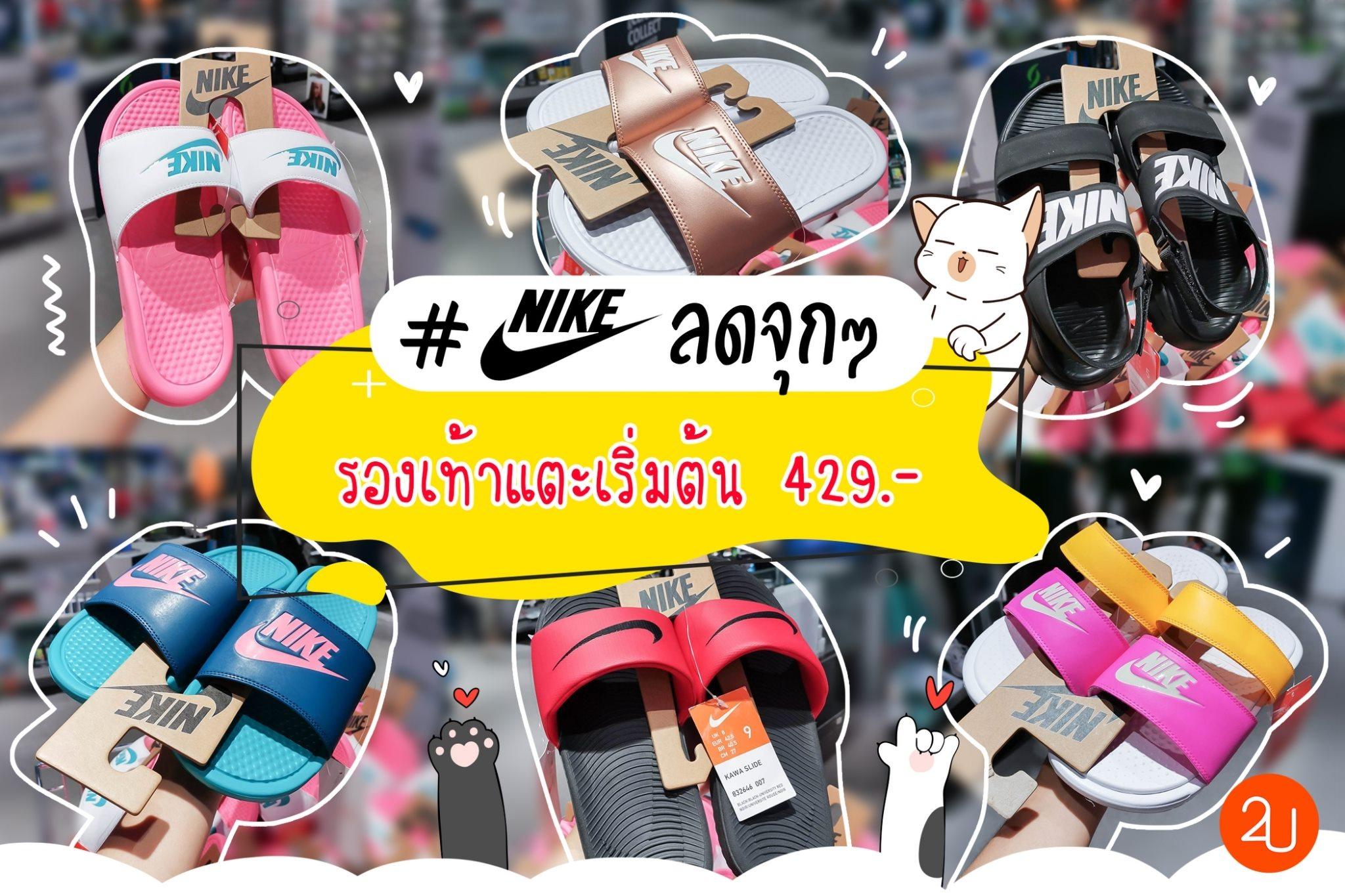 Promotion Nike Benassi 429 Bath
