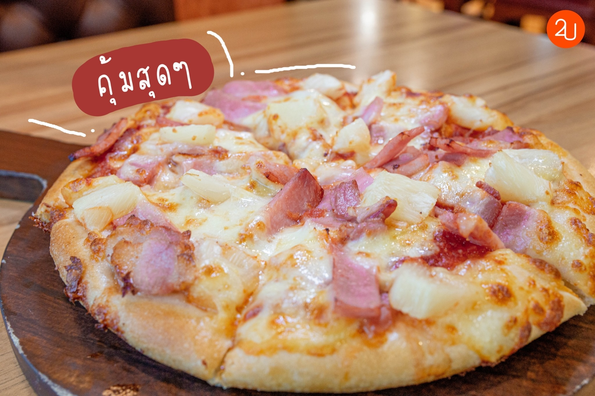 Promotion The Pizza Company Buy 1 get free 1