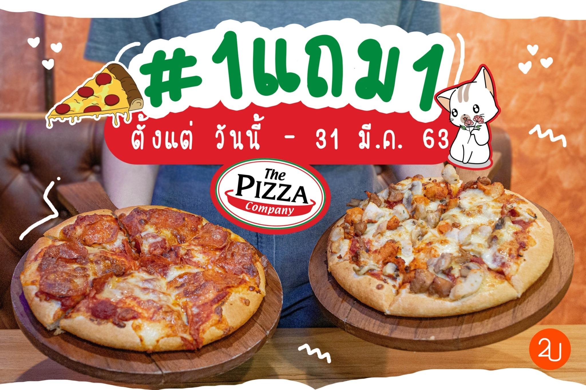 Promotion The Pizza Company Buy 1 get free 1 march 2020