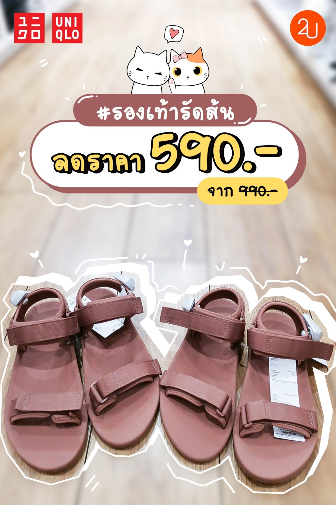 Promotion Uniqlo U Slingback Sale 590 bath