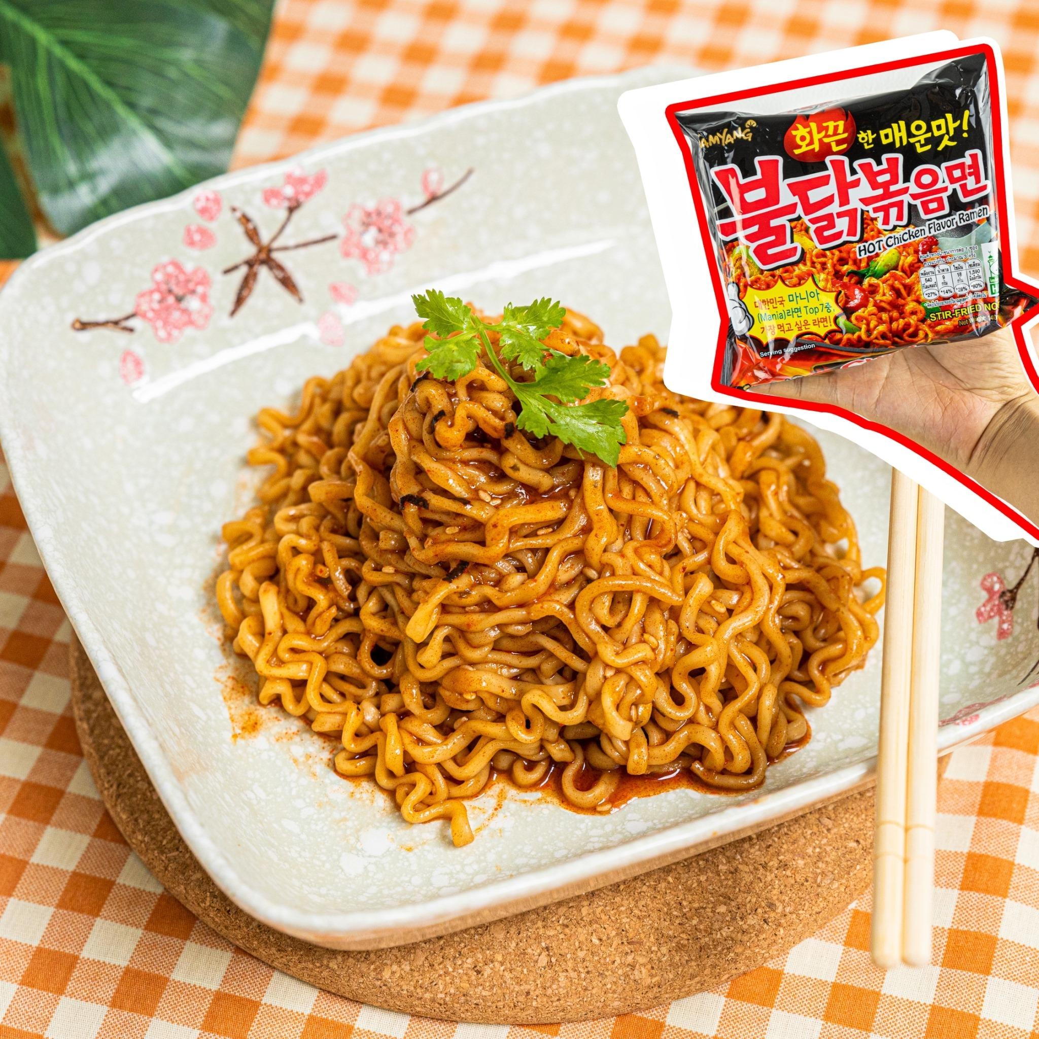 Samyang Hot Chicken Flavor Ramen