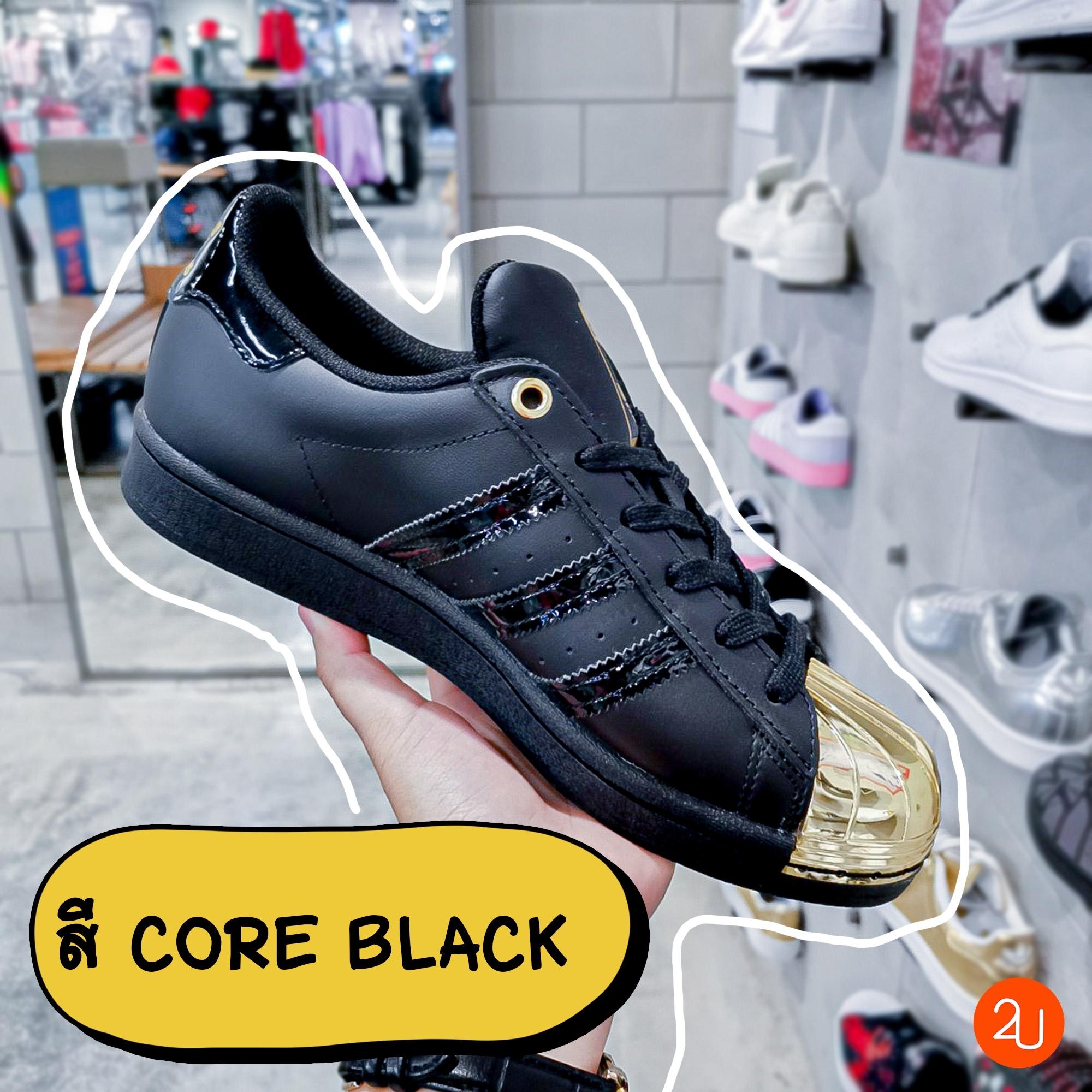 Superstar Metal Toe FV3311 (Black) (1)