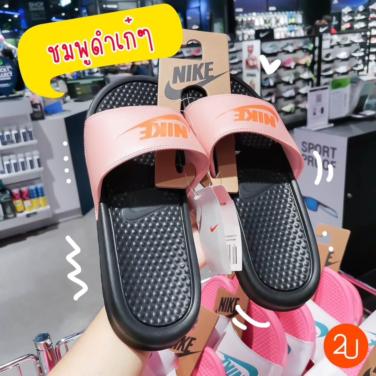 WMNS Benassi JDI (Pink & Black)