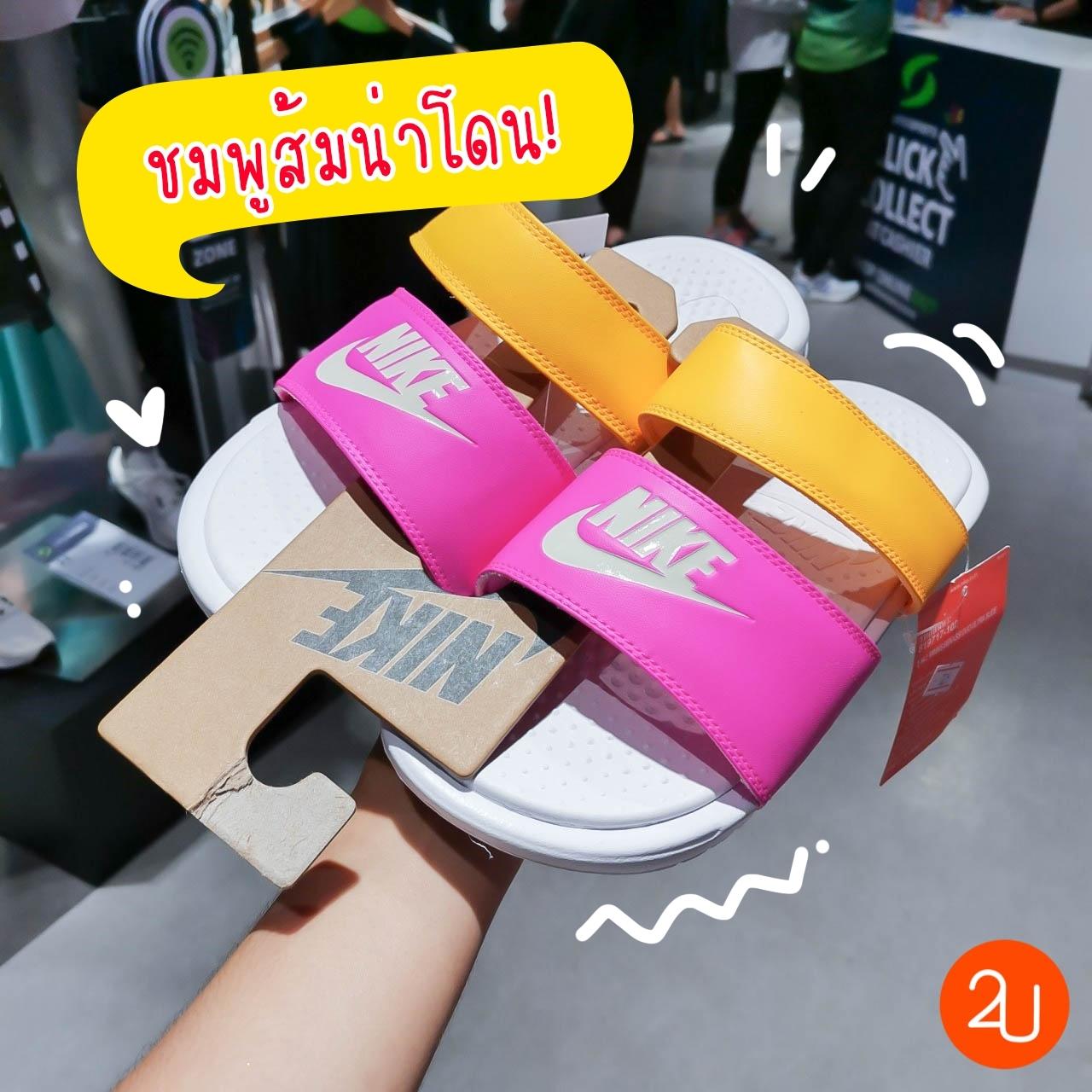 WMNS Nike Tanjun Sandal (Pink & Orange)