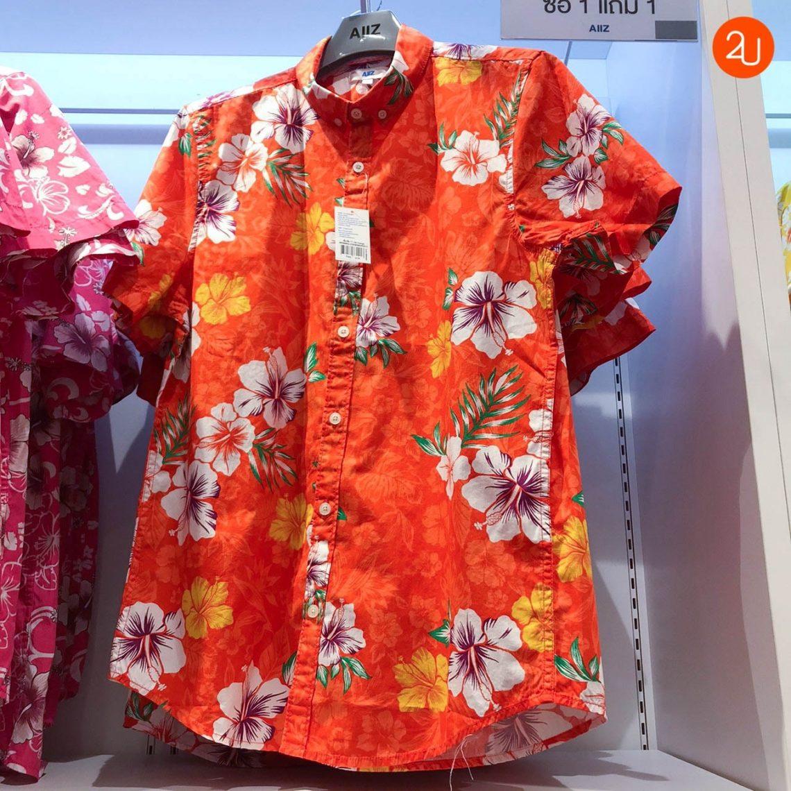 promotion AIIZ Floral shirt buy 1 get free 1